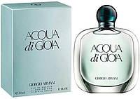 Женская туалетная вода Giorgio Armani Acqua di Gioia (соблазнительный морской аромат)
