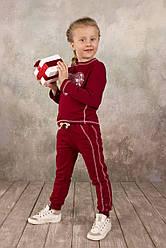 Штани для дівчинки спортивні (бордо)
