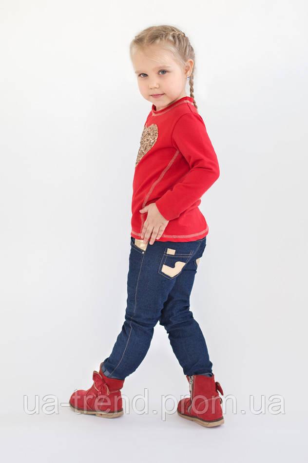 Стильные джинсы для девочки с вставками из золотистой кожи
