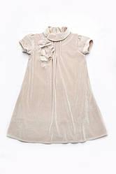 Дитяча сукня для дівчинки оксамит (бежева)