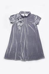 Оксамитове плаття для дівчинки сірого кольору