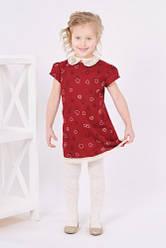 Платье для девочки с оригинальным воротником и рисунком в сердечки