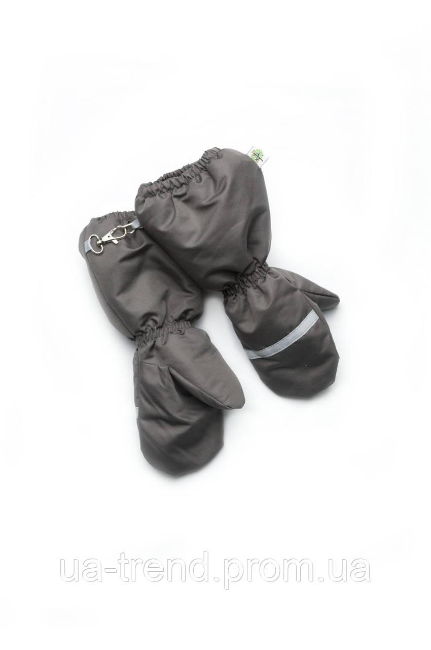 Детские варежки-краги зимние из непромокаемой ткани