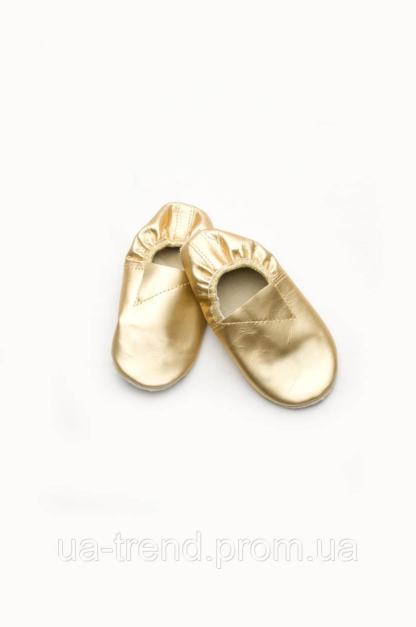 Детские чешки золотого цвета