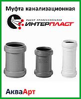 Муфта канализационная 40 ПП