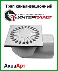 Трап канализационный 110 угловой (15х15)  ПП