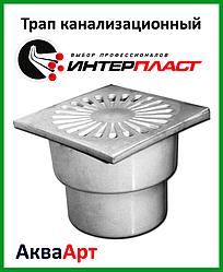 Трап канализационный 110 прямой (15х15)  ПП