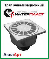 Трап канализационный 50 прямой (10х10)  ПП
