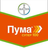 Гербицид Пума Супер 100