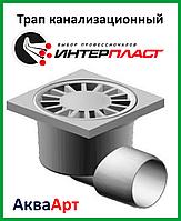 Трап канализационный 50 угловой с ревизией (15х15)  ПП