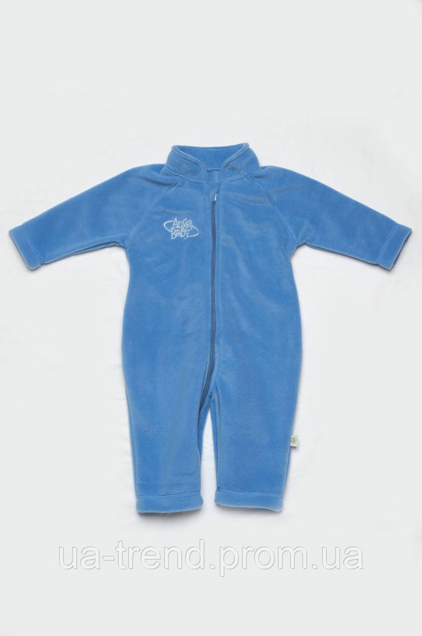 Флисовый комбинезон для мальчика (голубой)