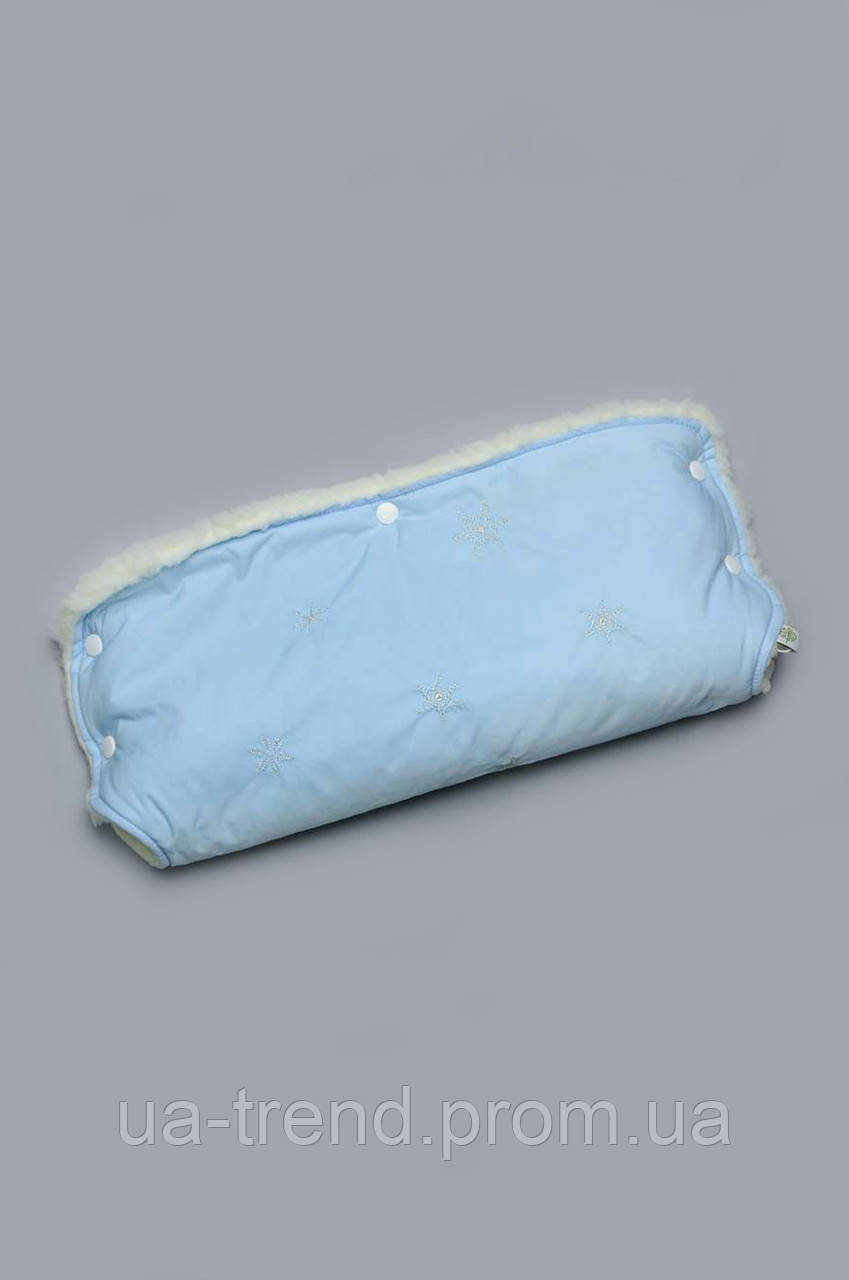 Голубая муфта для коляски на овчине