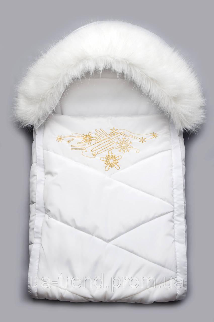 Конверт для новорожденного с опушкой ( зимний )