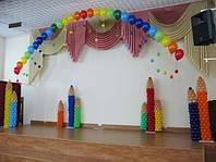 Украшение зала на последний звонок воздушными шарами
