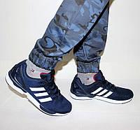 Мужские кроссовки Adidas Flux синие