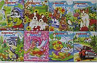 Цветной картон 190= JYCZ-26-18 +бумага цветная 10+16л 18х25см уп8
