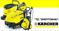 Мінімийки Керхер, апарати високого тиску Karcher, купити мийку Karcher, обладнання Karcher