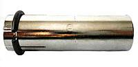 Сопло газовое цилиндрическое для горелки RB 61GD, фото 1