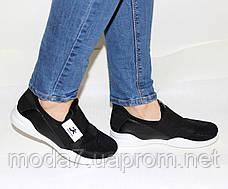 Женские подростковые кроссовки Fashion сетка реплика
