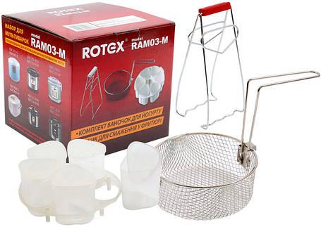 Набор аксессуаров для мультиварки (щипцы, фритюрницы, йогуртница) ROTEX RAM03-M, фото 2