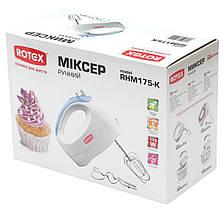 Миксер ROTEX RHM175-K, фото 3