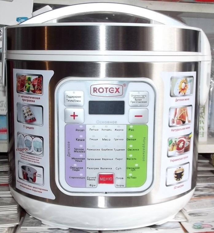 Мультиварка ROTEX RMC535-W