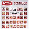 Мультиварка ROTEX RMC535-W, фото 6