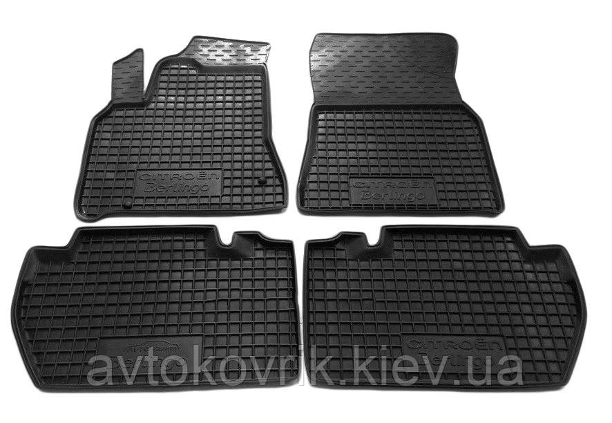 Полиуретановые коврики в салон Citroen Berlingo II 2011-2018 (AVTO-GUMM)