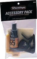 Набор аксессуаров для акустической гитары DUNLOP GA20 ACCESSORY PACK
