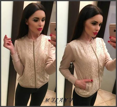 Изящная легкая женская куртка-блузон, фото 2