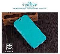 Кожаный чехол книжка Mofi для Lenovo A859 голубой