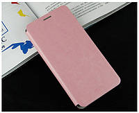 Кожаный чехол книжка Mofi для Lenovo A606 розовый