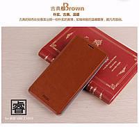Кожаный чехол книжка Mofi для Lenovo K910 Vibe Z коричневый