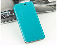 Кожаный чехол книжка Mofi для Huawei Ascend G7 голубой