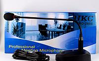Микрофон для конференций DM Meeting Mic 2800, динамический вокальный микрофон, миниатюрный микрофон
