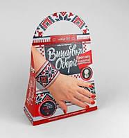 Набор для творчества Вышивка-оберег браслет, BRV-01