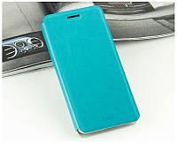 Кожаный чехол книжка Mofi для Xiaomi Redmi Note голубой