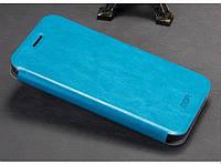 Кожаный чехол книжка Mofi для OnePlus One голубой