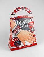 Набор для творчества Вышивка-оберег браслет, BRV-03