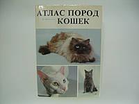 Варжейчко Я. Атлас пород кошек (б/у)., фото 1