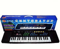 Пианино синтезатор детский с микрофоном MQ-3738