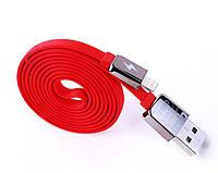 Оригинальный плоский кабель Remax / Ремакс Lightning - USB для iPhone 6. 6S, 5S, 7, 7+, 8, 8+