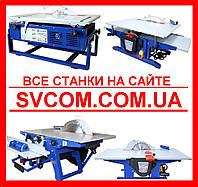Комбинированные Станки Деревообрабатывающие до 10 функций 7 моделей - Беларусь от Импортёра