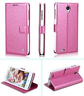 Розовый чехол-книжечка-подставка для Lenovo S650