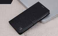 Черный чехол-книжечка-подставка для Lenovo S650