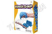 Цветной кинетический песок 2,3 кг синий (фирменная упаковка)