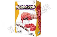 Цветной кинетический песок  2,3 кг красный (фирменная упаковка)