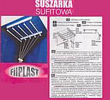 Сушка потолочная Fil Plast, длина 1,8 м. Польша, фото 4