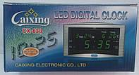 Электронные сетевые часы CX-838
