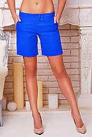 Женские модные длинные шортики из костюмной ткани электрик р.S